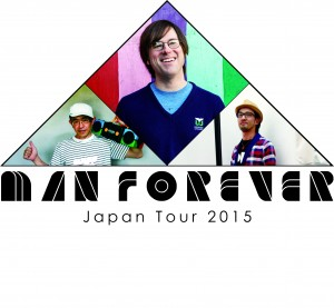 【Man Forever】