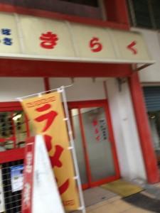 丸亀_4423