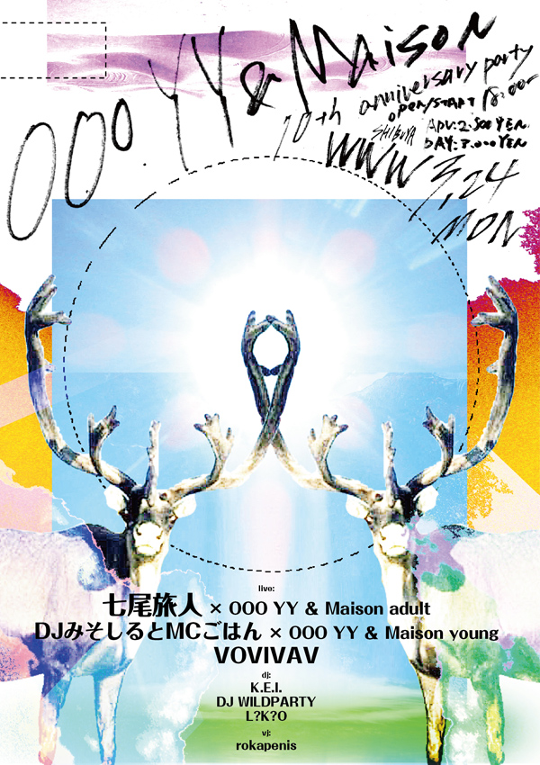 OOO YY & Maison 10th anniversary party
