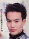 FINEBOYS+HAIR おしゃれヘアカタログ2014SPRING